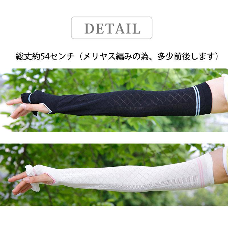 手の甲までしっかり覆います。指穴タイプなので、作業しやすい。