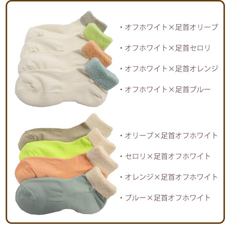 肌にやさしい米ぬか繊維の靴下です。靴の履きやすい足裏パイル。