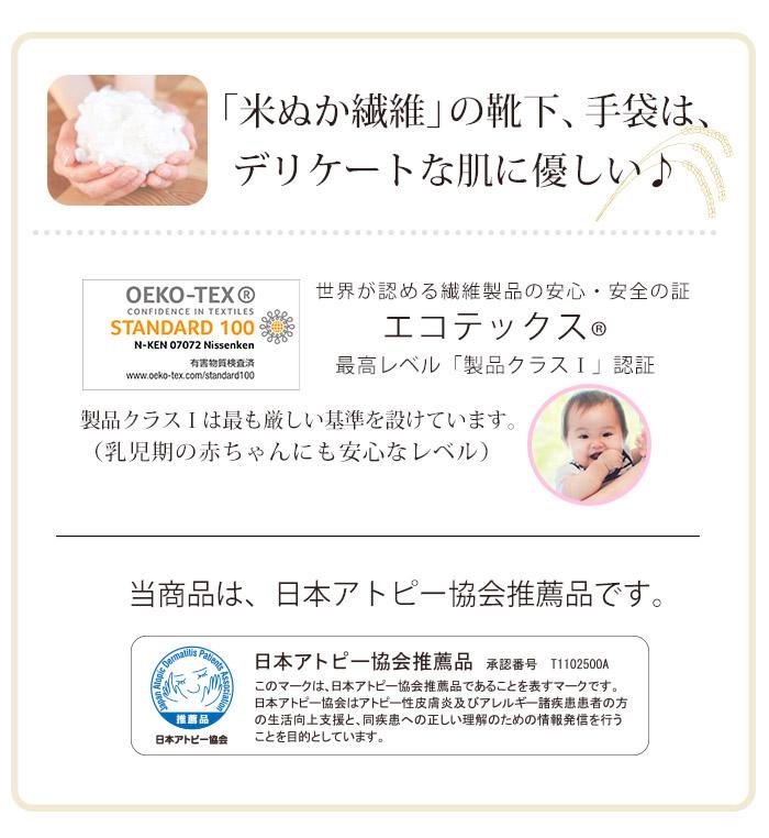 かかとケアハンドケアセットは、日本アトピー協会推薦品
