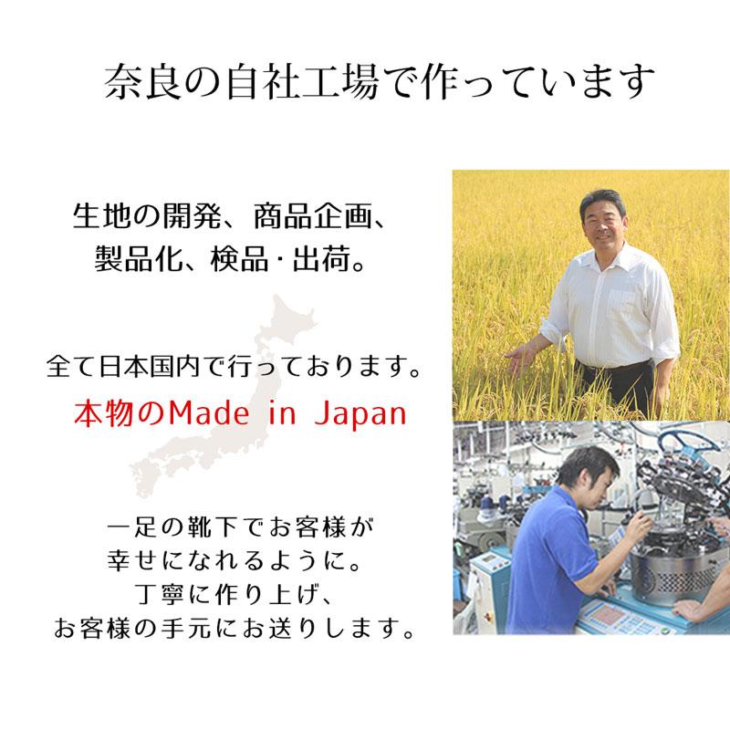 米ぬかアームカバーは、自社開発の糸、米ぬか繊維で作った完全な日本製です。