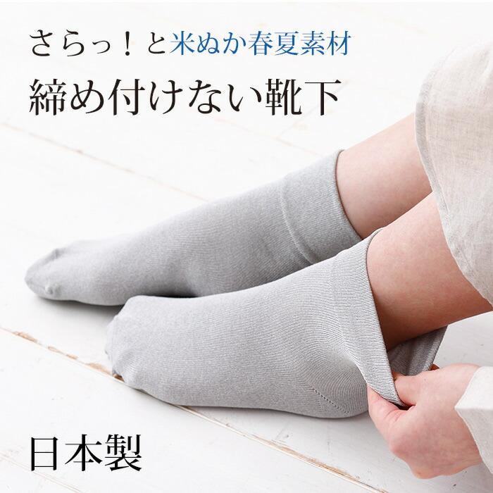 S402N 春夏ショート丈