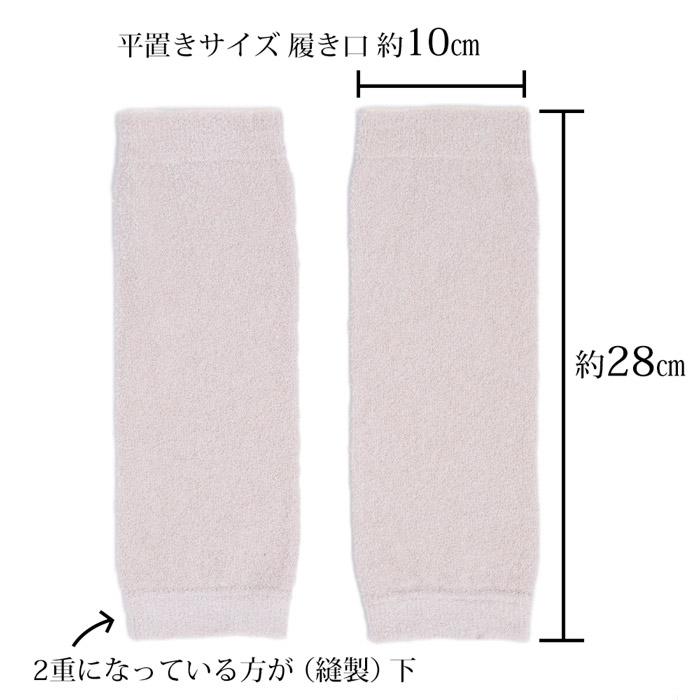 米ぬかもっちりふんわりウォーマー、ふくらはぎまですっぽり覆います