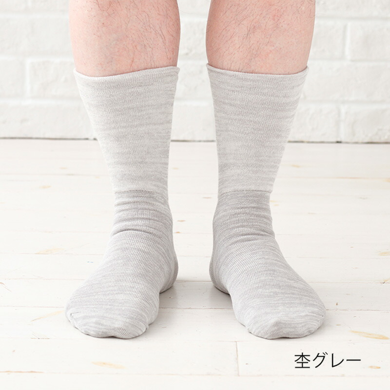 S101A 締め付けない靴下