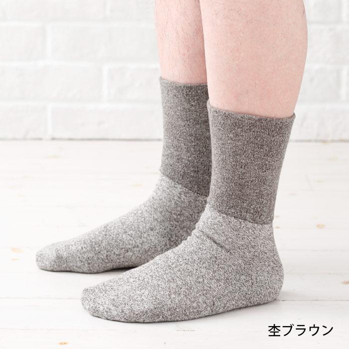 S102N 締め付けない靴下 足裏パイル