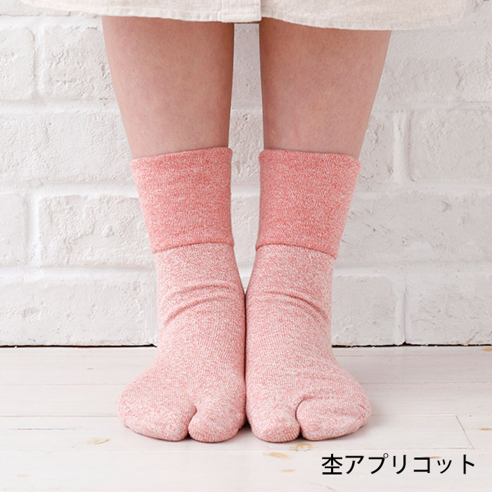 S203N 締め付けない靴下 足裏パイル足袋
