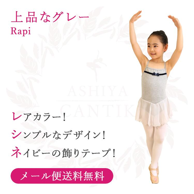 小女孩穿芭蕾紧身衣_素描 小女孩图片_素描 小女孩图片下载