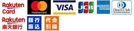 VISA,MASTER,JCB,Diners,UFJ NICOS,AMEX,銀行振込,↓代金引換,楽天カード