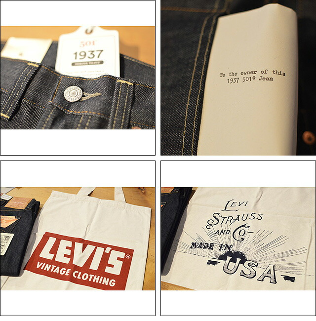 501XX 1937 MODEL(LEVI'S VINTAGE CLOTHING) 37501-0010