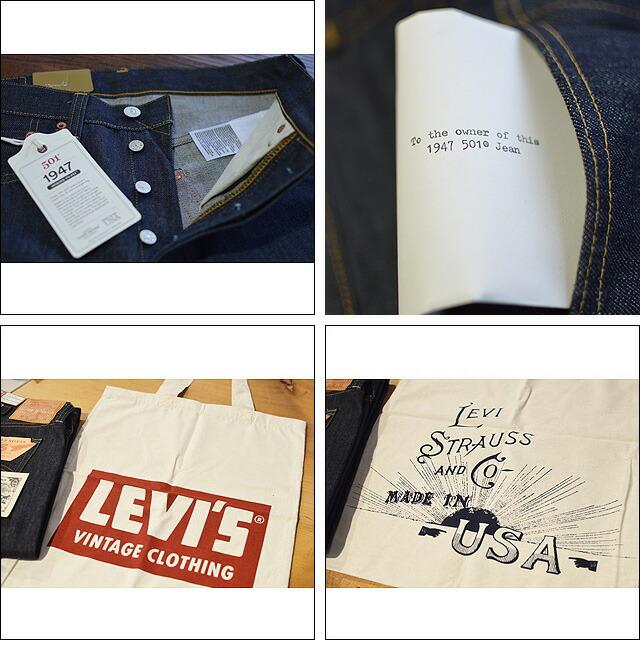 501XX 1947 MODEL(LEVI'S VINTAGE CLOTHING) 47501-0167