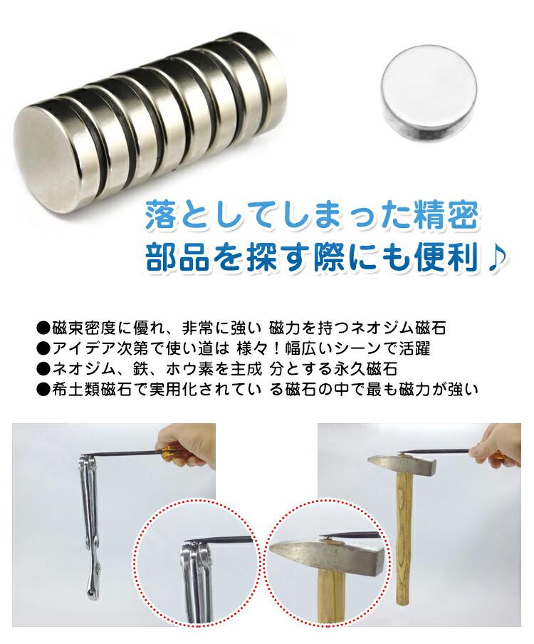 楽天市場】【送料無料】 ネオジム磁石 30個セット ネオジム 磁力 強力 ...