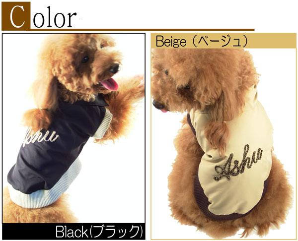 サーモウォームジャケットはブラックとベージュの2色