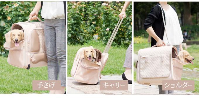 ペット用キャリーバッグ【S型】パールベージュ