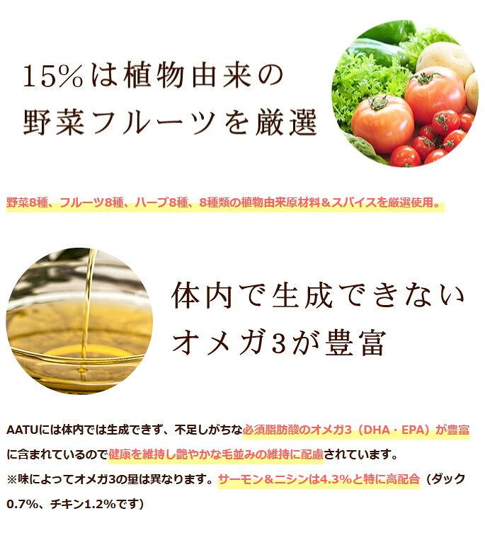 15%は植物由来の野菜フルーツを厳選