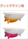 鼻長犬専用食器 ワンプレ/陶器 有田焼