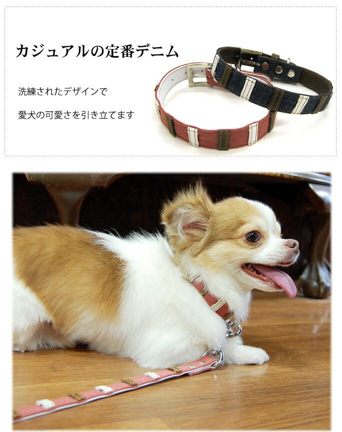 デニムレザーループカラー Sサイズ小型犬用