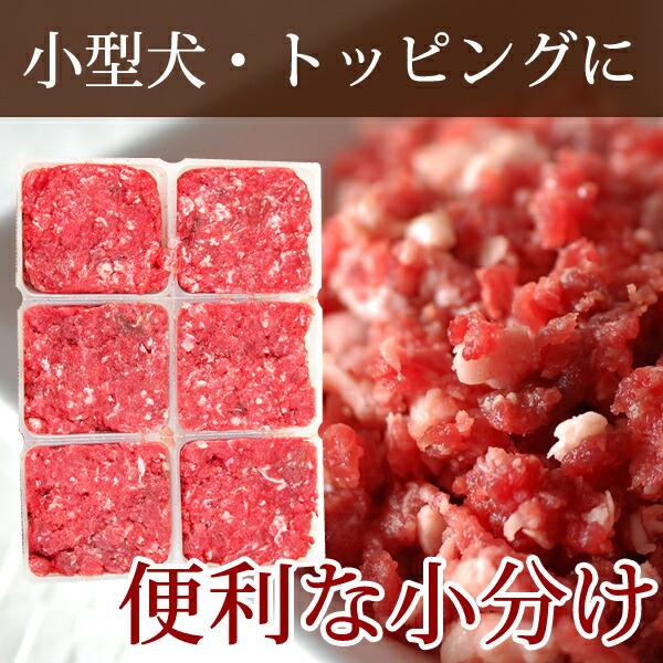 便利な小分けトレー ラム肉ミンチ
