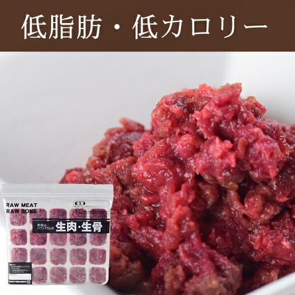 粗脂肪0.59% 脂身とすじを取り除いた鹿肉の背ロース 特上赤身鹿肉