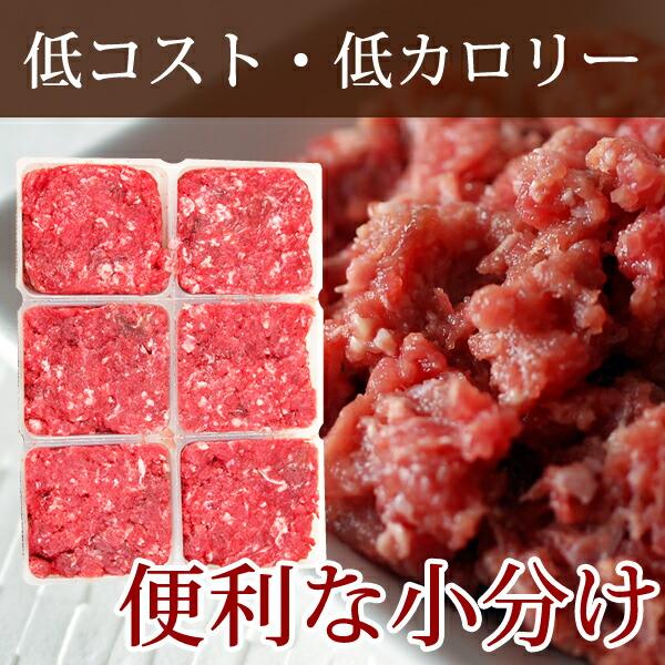低コスト 丹波産鹿肉