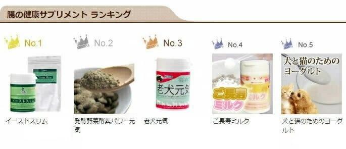 腸の健康サプリメント ランキング