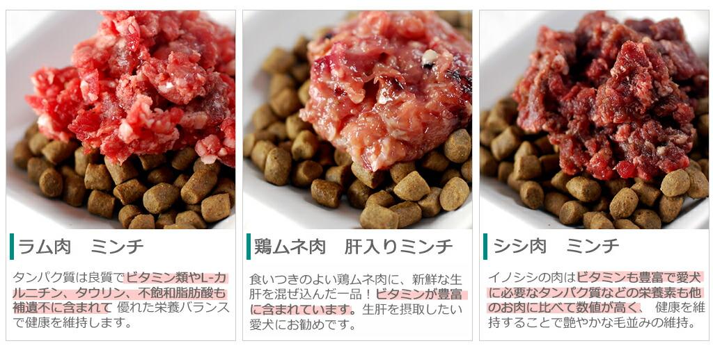 消化にお勧めの生肉