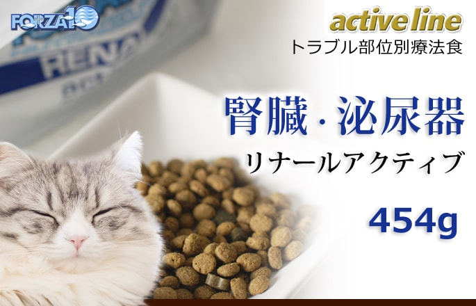 low protein cat food. Try Other Food \ Low Protein Cat