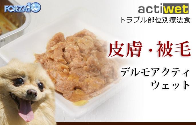 Forza  Dog Food Analysis