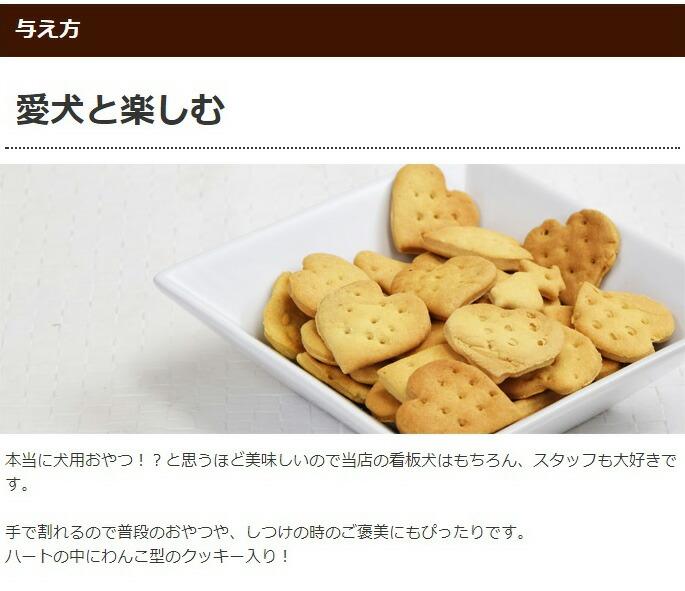 Tezukayamahoundcom Rakutenichibaten: Cookie