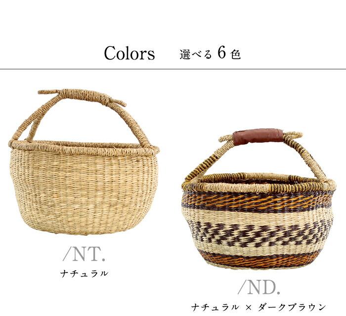 シーグラス バスケット かご ナチュラル アジアン 西海岸 かごバスケット アジアン雑貨 シンプル