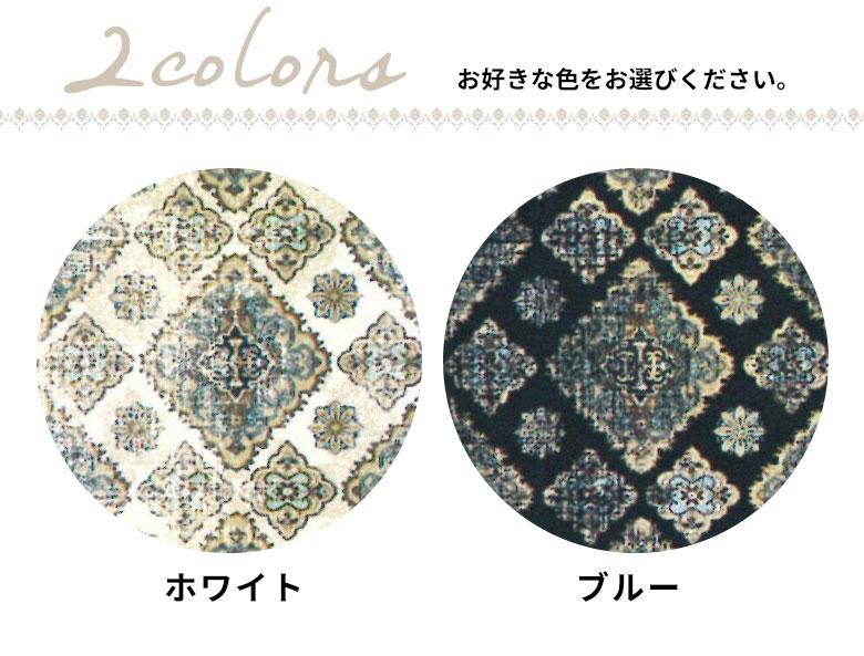 2カラーよりお好みの色をお選びください