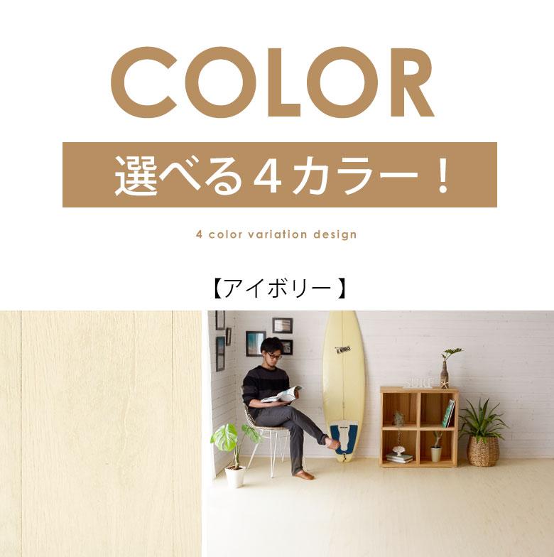 選べる4カラー ナチュラル色