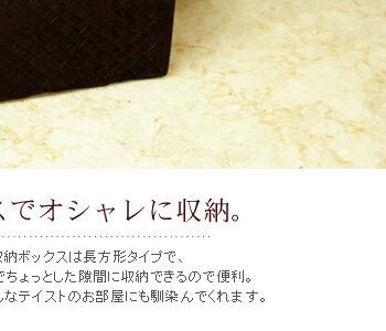 シンプルで落ち着いたダークブラウンカラーはどんなテイストのお部屋にも馴染んでくれます。