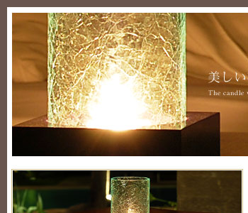 ガラスシェードは筒状になっており、木製の台にはめ込むタイプ。モダンな雰囲気のアイテムです。