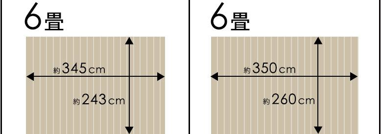cs-00_34.jpg