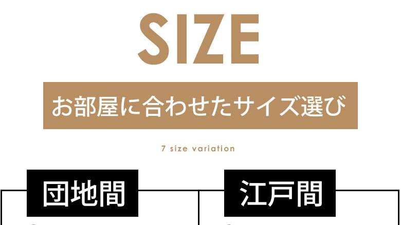 pj40_size_01n.jpg