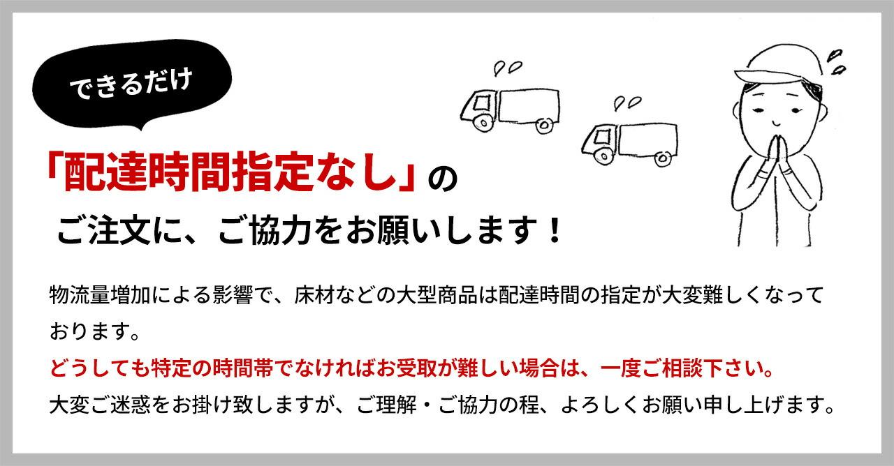 f-shitei640.jpg