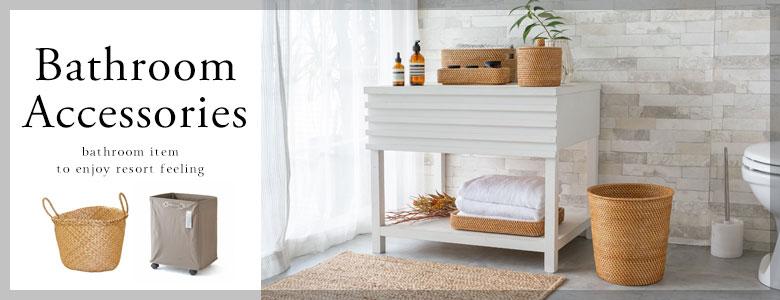バス・トイレ用品一覧へ