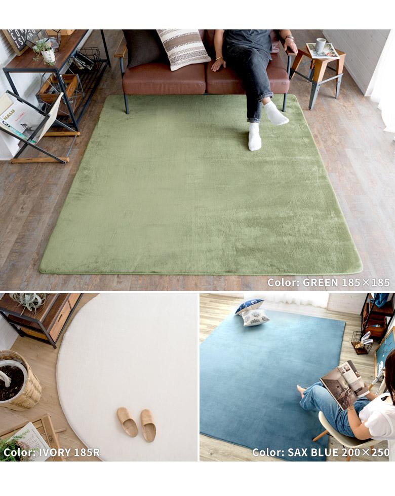 Color: GREEN 185×185、Color: SAX BLUE 200×250、Color: IVORY 185R。