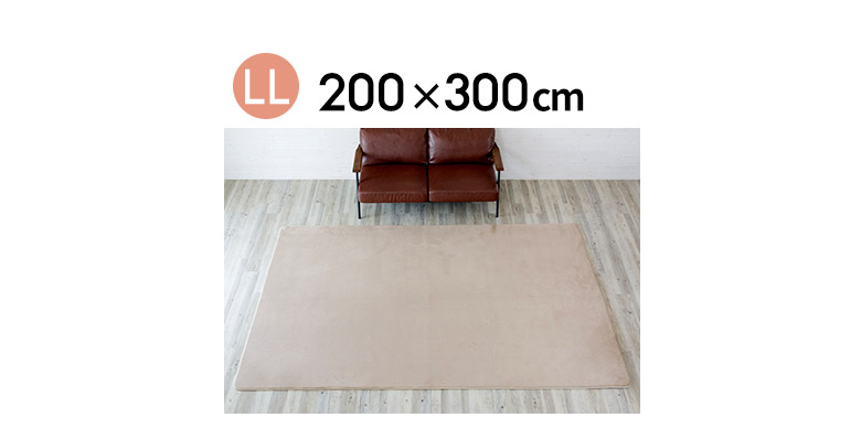 200×300cm