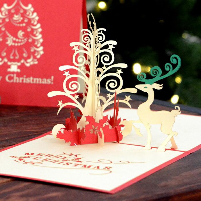 クリスマスプレゼントに添えるおしゃれなクリスマスカード