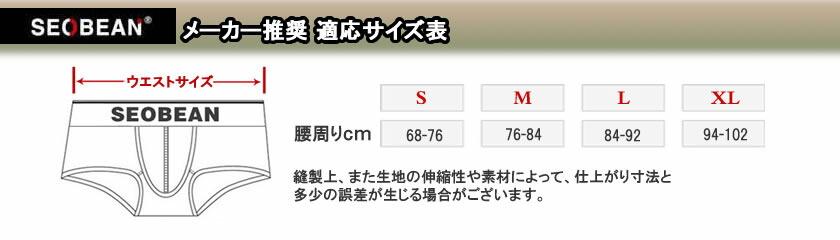 ウエストサイズcm:S66−76 、M76−86、L86-97、XL97-102