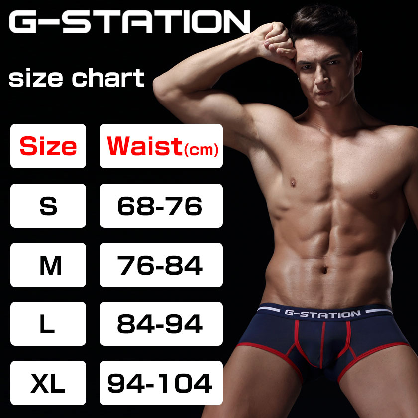 【G-Station】アレの形がくっきりでちゃう!?ツルツル生地のちょっとエッチなメンズビキニ!