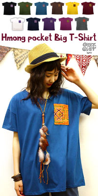 【SPT】モン族ポケットビッグTシャツ