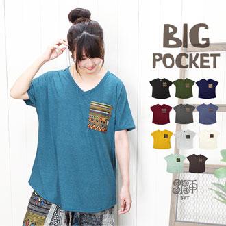 BIGポケット&シルエットのゆるTシャツ