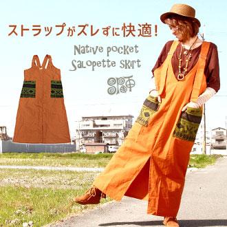 着易さもデザインも◎楽してオシャレが叶うワンピ