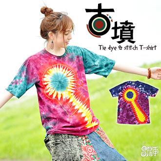 前方後円墳型のタイダイ染めTシャツ。