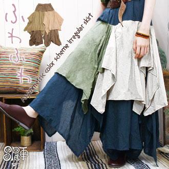 風薫る、ナチュラルムードなスカート
