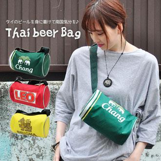 タイのビールを身に着けて南国気分を♪