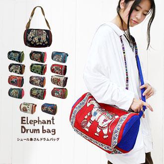 シュールで可愛い象さん柄バッグ。