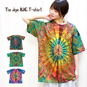 ディープな色のぶつかり合いがクールなインパクトTシャツ