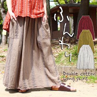 ふんわり軽やかなロングスカート